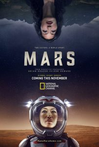 Mars promo poster featuring the twin sisters